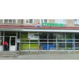 """Магазин """"Строитель"""", филиал на ул. Алтынсарина, 7"""